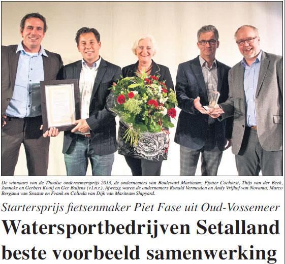 ondernemersprijs2013